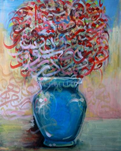 أحمد مهنا