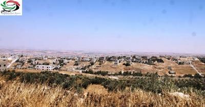 زيادجيوسي