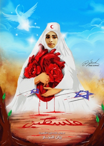 عمر صمد