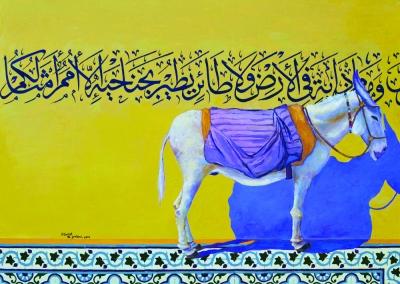 محمد جولاني